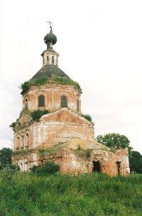 Таким Храм был несколько лет назад